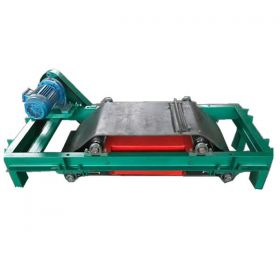 Mine belt iron remover